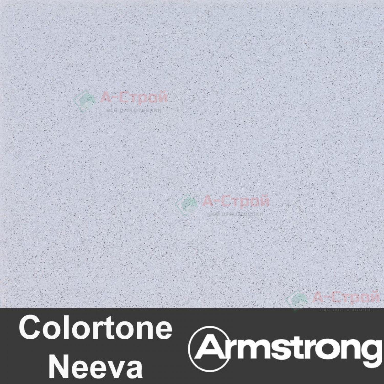 Подвесной потолок Армстронг COLORTONE DUNE (Колортон Дюна) Tegular