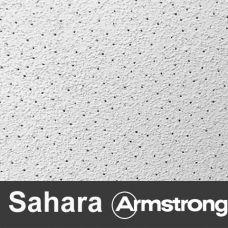 Подвесной потолок Армстронг Sahara (Сахара) Tegular