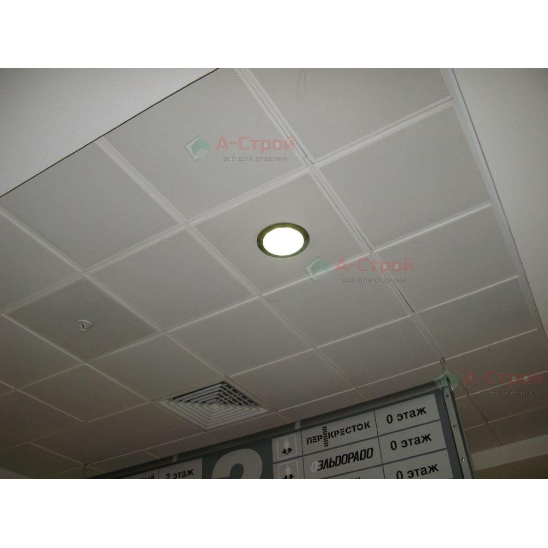 Кассетный потолок алюминиевый АР600А6 полная перфорация белый