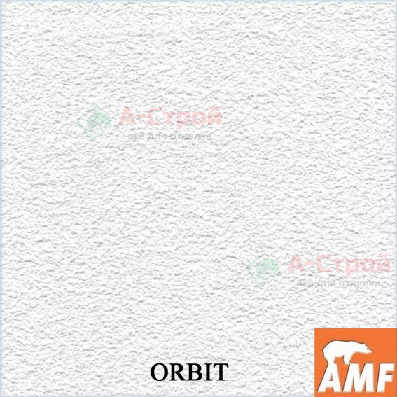 Подвесной потолок AMF Orbit (Орбит) (SK)