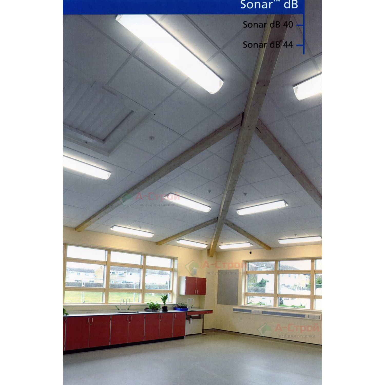 Подвесной потолок Rockfon Sonar dB 44 (Сонар ДБ 44) (A15/24)